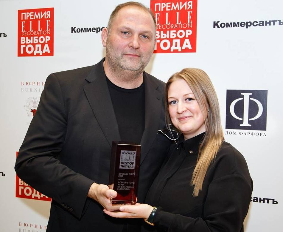 ASKO Russia CEO, Dime Rangelov and Ekaterina Elizarova at the Elle Decoration Russia Award Ceremony