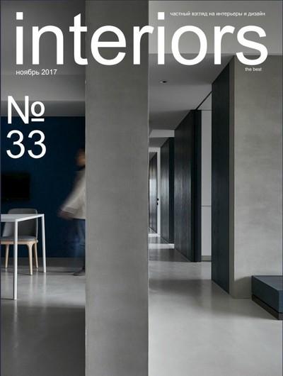 Interiors_33_press.jpg