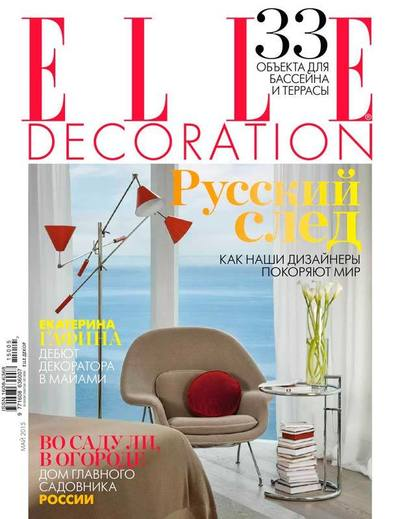 ELLE Decoration on Russian designers on the global stage - Ekaterina Elizarova